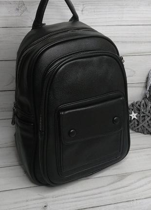 Черный рюкзак городской