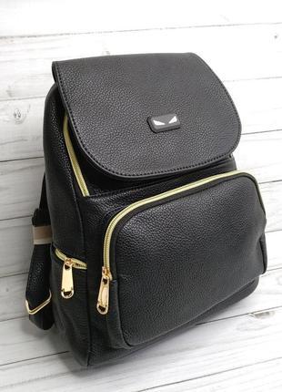 Рюкзак черный повседневный
