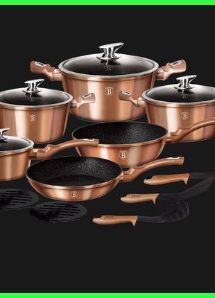 Набор посуды на 15 предметов Berlinger house Metal Rose Gold