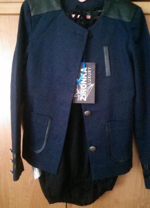 Школьный пиджак ноаый