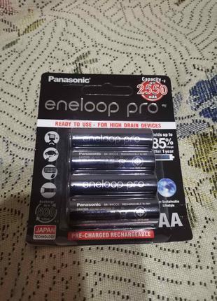 Аккумулятор Panasonic EP 2550