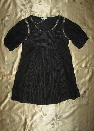 Шелковое платье day birger et mikkelsen 100% шелк