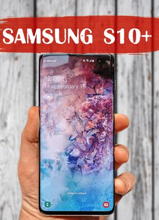 Samsung Galaxy Самсунг Гелакси s10+ s9 s10e s10 s9+ plus s8+ s7 E
