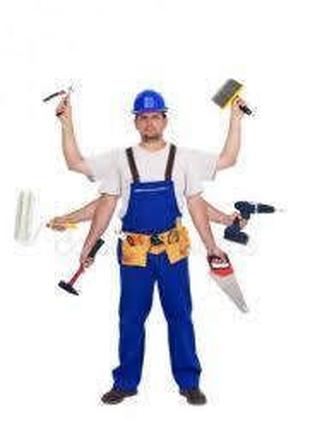 Мелкий бытовой ремонт в доме, недорого