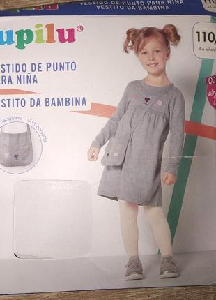 Платье вязаное трикотажное с сумочкой lupilu 2-4 лет