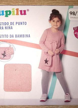 Платье вязаное трикотажное с сумочкой lupilu 2-6 лет