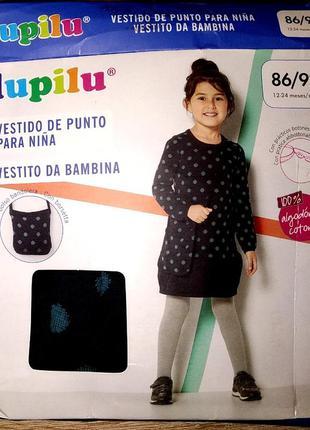 Платье вязаное трикотажное с сумочкой lupilu 1-2 лет
