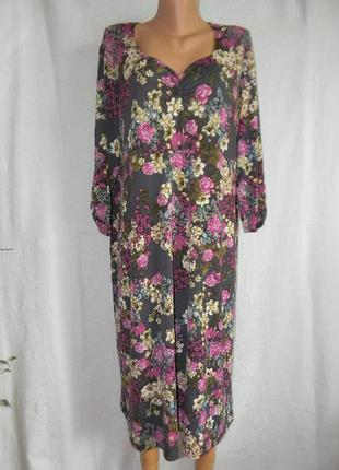Красивое платье большого размера