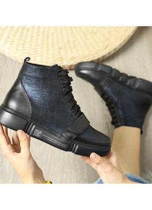 Крутые  ботинки на шнурках демисезон
