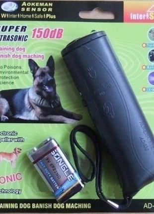 Ультразвуковой отпугиватель собак AD-100+фонарик. Дрессировка
