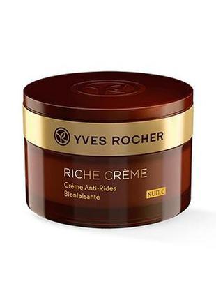 Riche crèmeблаготворный дневной крем от морщин 50 ml   питае...