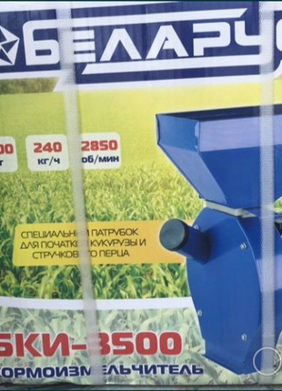Кормоизмельчитель Беларусь кВт дробилка зерно подрібнювач корм