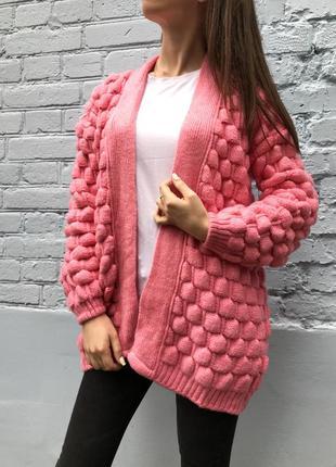 Кардиган женский вязаный объемный розовый