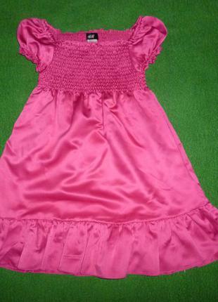 Платье на 4-5 лет