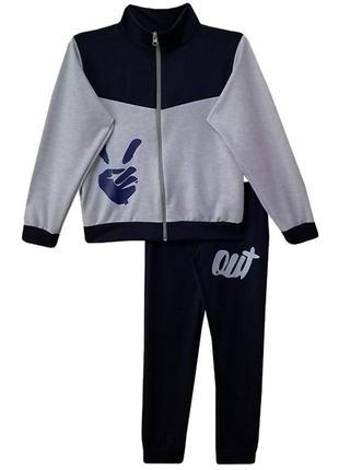 Детский спортивный костюм без утепления