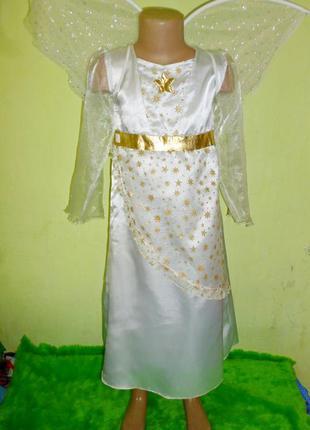 Костюм ангела на 5-6 лет