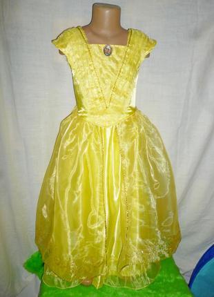 Платье белль на 6-7 и  7-8 лет