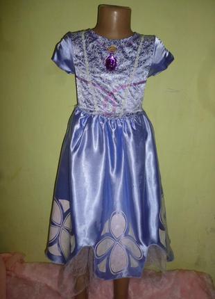 Платье принцессы софии на 5-6 лет