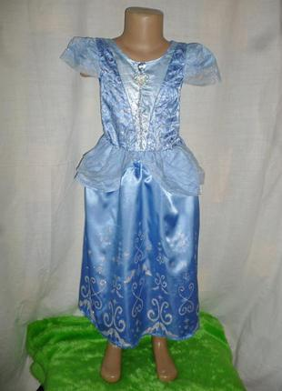 Платье золушки на 5-6 лет