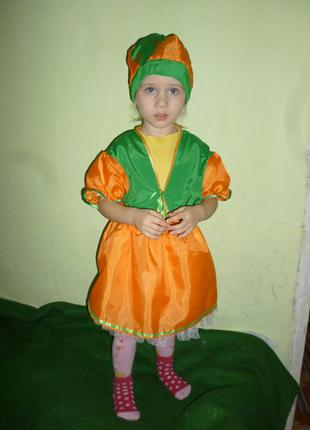 Костюм морковки на 4-6 лет