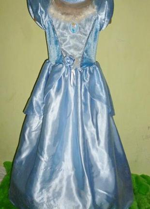 Платье золушки на 5-7 лет