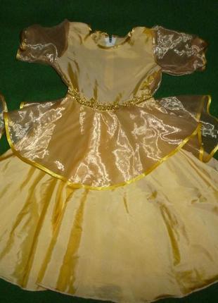 Карнавальное платье  осени на 4-6 лет
