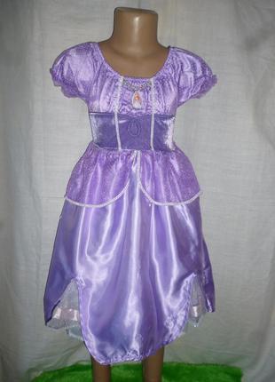 Платье принцессы софии на 2-3 года