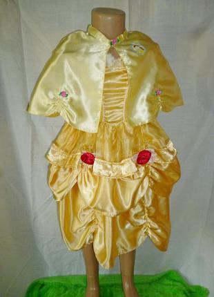 Платье белль на 3-5 лет