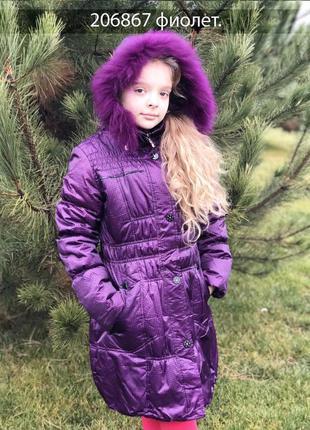 Зимняя куртка,пальто,куртка для зими,пальто для зими от 8 до 1...