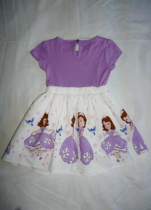 Платье принцесса софия на 2-3 года