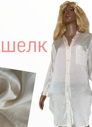 Шелковая ночнушка на длинном рукаве шелковый халат шелк