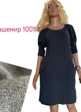 Allude  кашемировое платье кашемир 100% оригинал платье из каш...