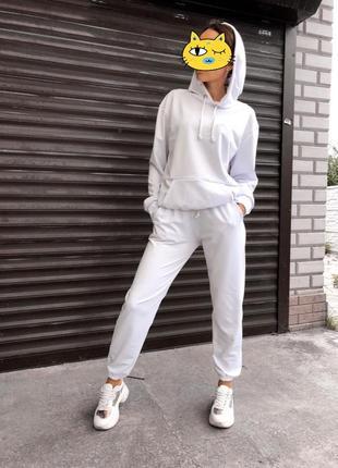 Костюм комплект кофта и штаны брюки спортивный