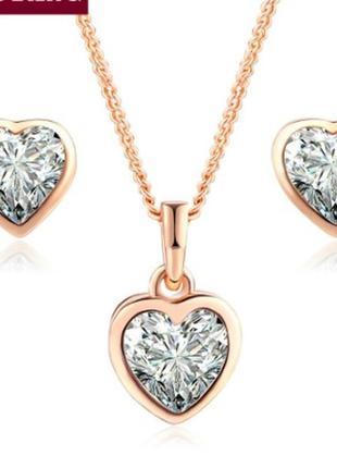 #розвантажуюсь набор сердца с австрийскими кристаллами