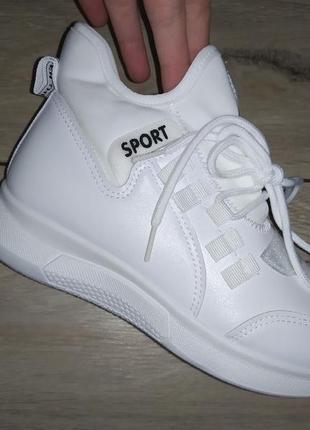 Женские спортивные ботинки деми осень низкий ход жіночі полубо...