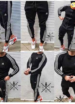 Спортивные костюмы Adidas Зима