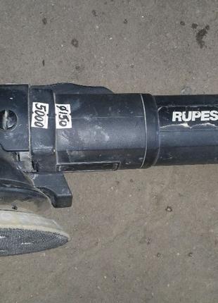 Шлифовальная машина rupes br65ae