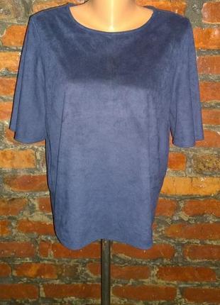 Блуза кофточка топ свитшот прямого силуэта из искусственной эк...