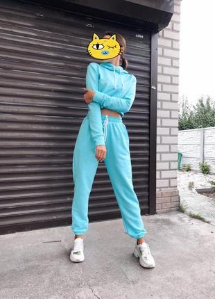 Спортивный костюм комплект кофта и штаны брюки