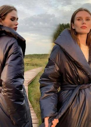 "Тёплая женская куртка ""куртка одеяло"""