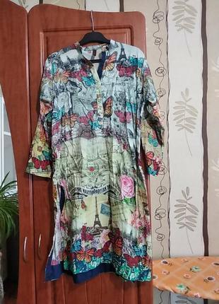 Плаття-туніка з надписами