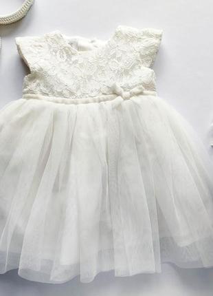 Белое пышное платье  артикул: 6656