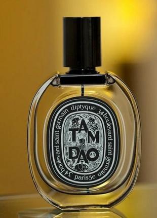 Diptyque Tam Dao edp_original mini 5 мл_затест