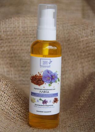 Натуральное льняное масло с эфирным маслом лаванды и сандала, ...