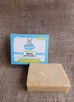 Мыло ручной работы детское с маслом персиковых косточек, 100 г