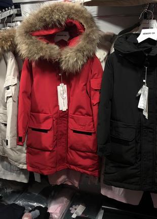 Куртка-пальто от 7 до 12 лет Енот