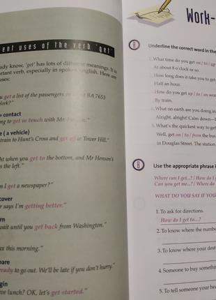 Новые учебники Speak up 1-10