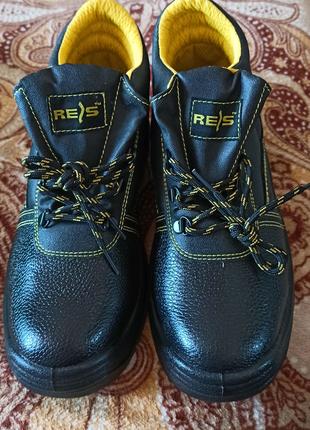 Защитные ботинки, Safety shoes