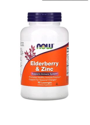 Черная бузина и цинк, Elderberry Zinc, Now Foods, 90 леденцов