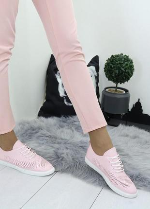 Новые женские розовые кеды кроссовки